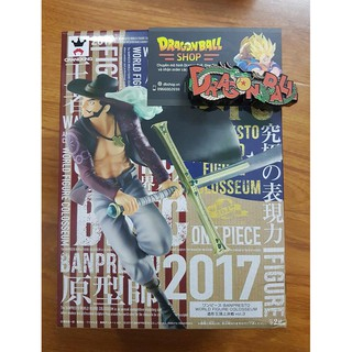 Mihaw BWFC 2017