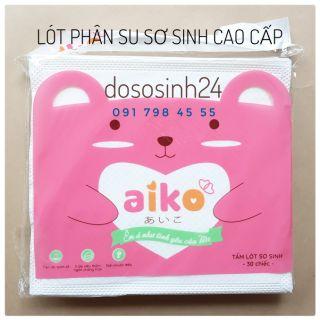 Aiko - 30 Miếng lót phân su sơ sinh cao cấp thumbnail