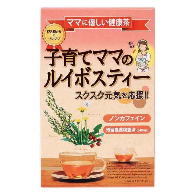 Hồng trà lợi sữa Showa Seiyaku Nhật Bản cho mẹ sau sinh - 3199214 , 1294929991 , 322_1294929991 , 205000 , Hong-tra-loi-sua-Showa-Seiyaku-Nhat-Ban-cho-me-sau-sinh-322_1294929991 , shopee.vn , Hồng trà lợi sữa Showa Seiyaku Nhật Bản cho mẹ sau sinh