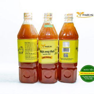 Yêu Thích[Mã GROMS25 hoàn 10% đơn 199K] 1 lít mật ong thiên nhiên nguyên chất-bao test