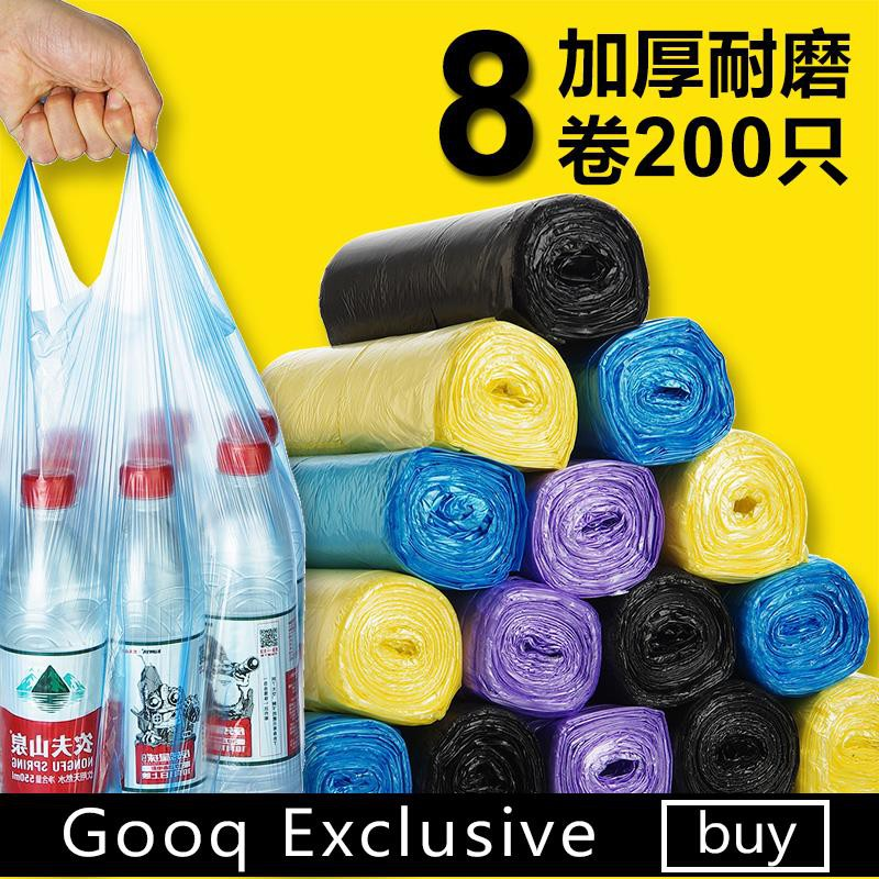 Kitchen vest type garbage bag household disposable