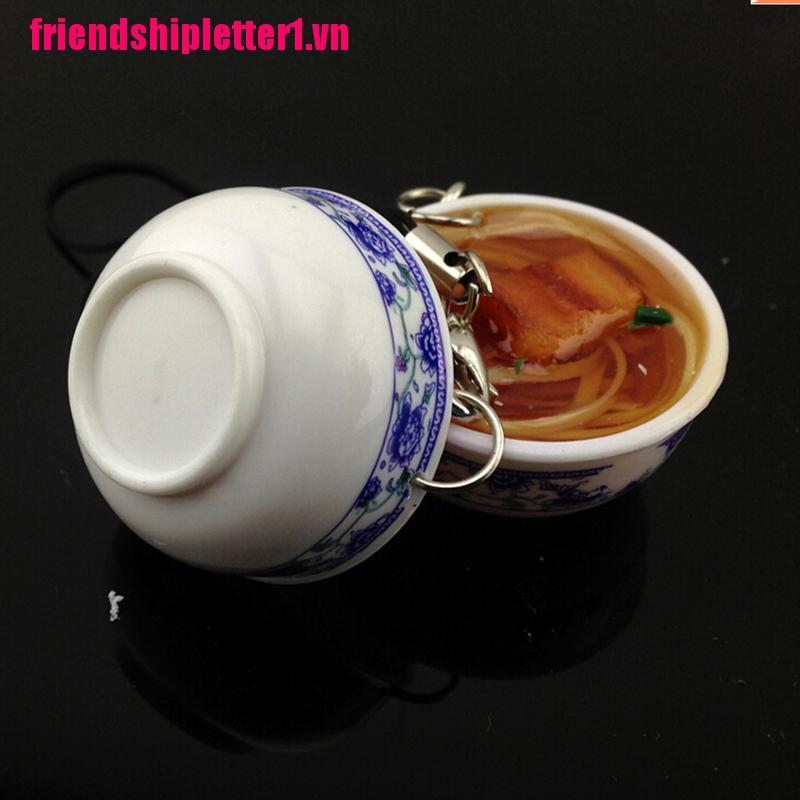 FSVN 1PCS Cute Food Simulation Key Chains Chinese Blue and white porcelain Food Bowl