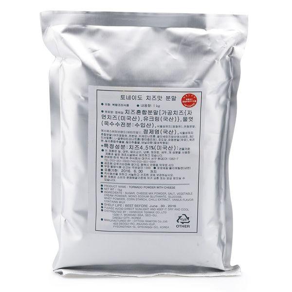Bột Phô Mai Lắc Tornado Hàn Quốc 1kg