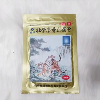 10 miếng Cao dán hai con hổ (5 tấm)hàng thật hỗ trợ bệnh xương khớp,giảm đau