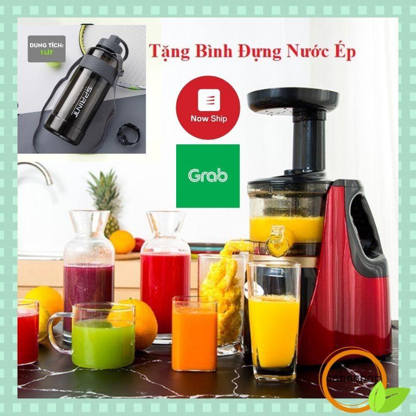 Máy ép chậm hoa quả ép rau củ hoa quả, máy ép chậm trái cây Hongxin RH-311 tăng cường sức đề kháng mùa dịch