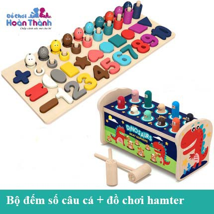 Đồ chơi gỗ cho trẻ nhỏ, câu đố số, khối xây dựng, câu cá, giáo dục sớm, phát triển trí tuệ, phát triển trí não, 1-3 t