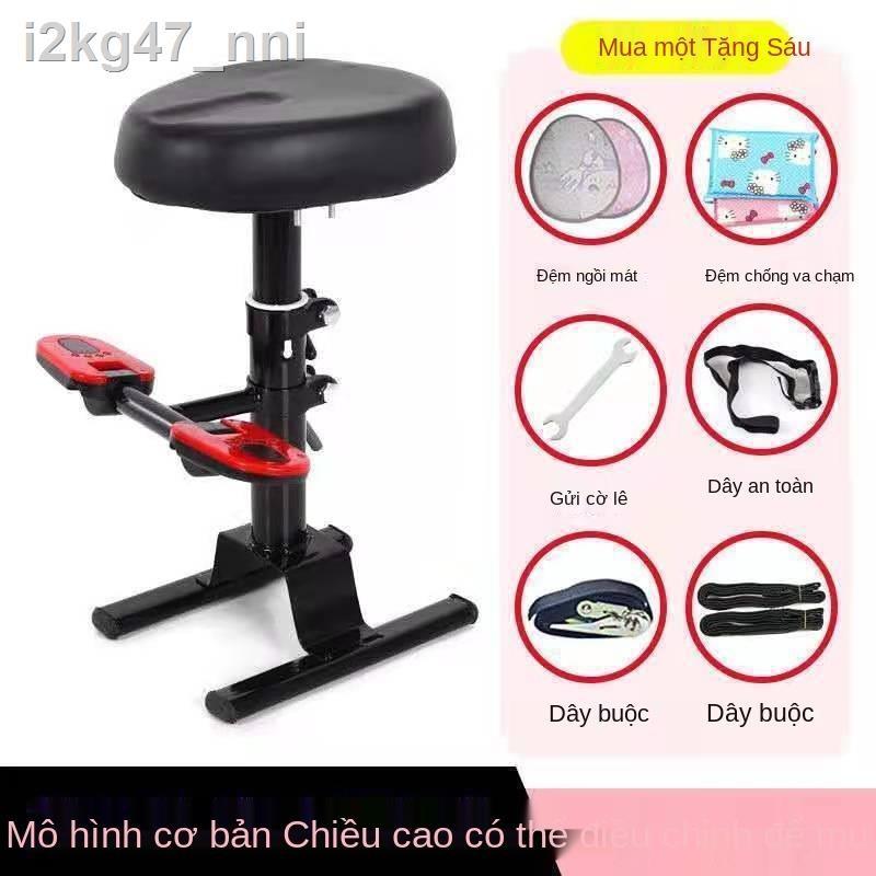 ▦✎ô tô điện trẻ em ghế an toàn phía trước ô tô trẻ em Ghế đạp điện xe hơi trẻ em ghế nhỏ