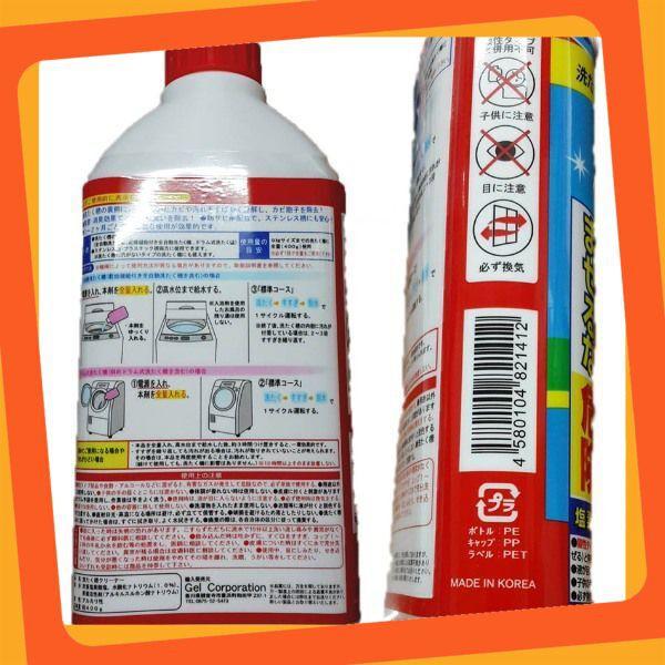 (Giá Cực Hot)Chai nước tẩy lồng máy giặt 400ml hàng Nhật