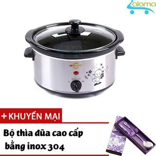 Nồi nấu chậm hầm kho nấu cháo dinh dưỡng 3.5 lít BBcooker BS35 - Tặng bộ thìa đũa thumbnail