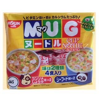 Mỳ ăn liền cho bé Mug Nissin Nhật