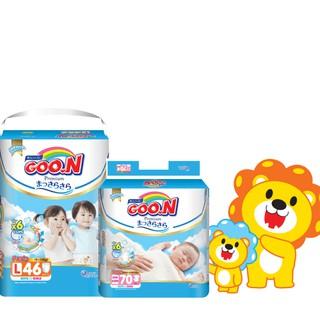 CẮT TEM KHÔNG QÙA Tã Goon Premium Super Jumbo Dán NB70 S64 M60 L50 XL46- Quần M56 L46 XL42 XXL36 XXXL26) thumbnail