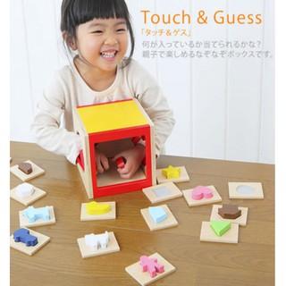 Bộ đồ chơi TOUCH and GUESS xuất Nhật – đồ chơi nhận biết hình khối đồ vật