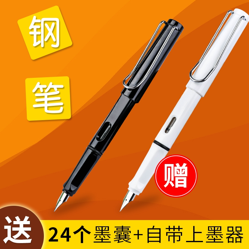 Pen☌✐Six Products Hall Practice word pen male and female students special authentic Pupils nib Calligraphy Adult busine