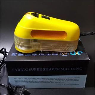 Máy cắt lông xù công nghiệp FD398-2
