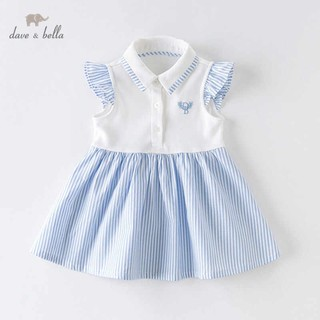 Váy cho bé gái_Dave&Bella_DBJ14043 thumbnail