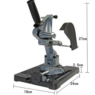 Bộ chân đế máy cắt bàn TZ6103 (loại đế dày 2.6 kgs TZ-6103) dùng cho máy mài