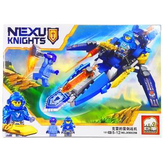 Bộ Lego Xếp Hình Ninjago Siêu Phi Thuyền Xanh . Gồm 181 Chi Tiết. Lego Ninjago Lắp Ráp Đồ Chơi Cho Bé