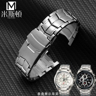 Strap✹❒Substitute with CASIO watch solid steel belt EF - 524 series male table accessories silver original style