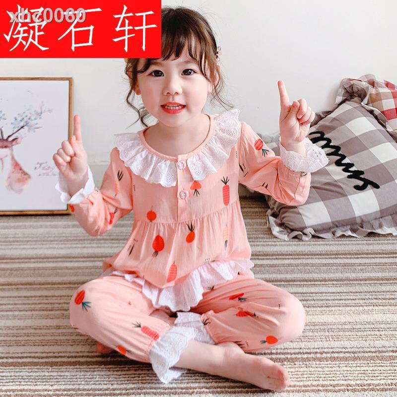 Bộ Đồ Ngủ Tay Dài Vải Cotton Mỏng Thoáng Mát Cho Bé