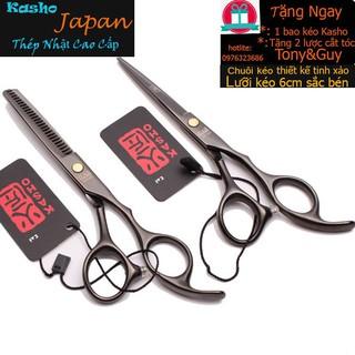 Kéo cắt tóc và kéo tỉa tóc Nhật bản Kai ( Mua một bộ kéo được tặng bao da+2 lược)