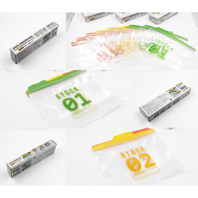 Set 9 túi zip đựng bảo quản thực phẩm hàng Nhật Bản