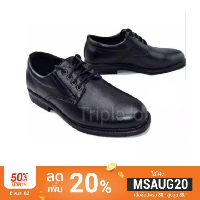 man รองเท้าหนังผูกเชือก 4 รู สีดำ CSB 545 ไซส์ 39-46an รองเท้าหนังผูกเชือก 4 รู สีดำ CSB 545 ไซส์ 39-46