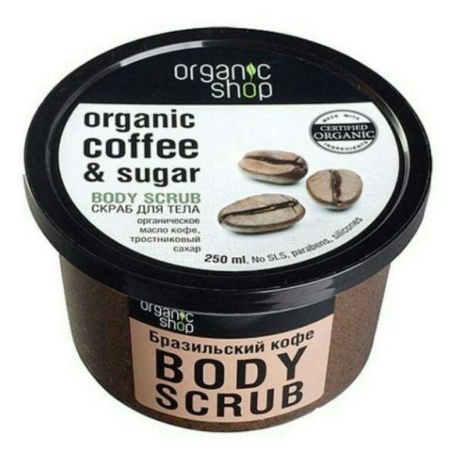 Kem tẩy da chết body Organic Shop