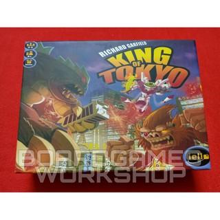 Boardgame Bá Chủ Tokyo (King of Tokyo)