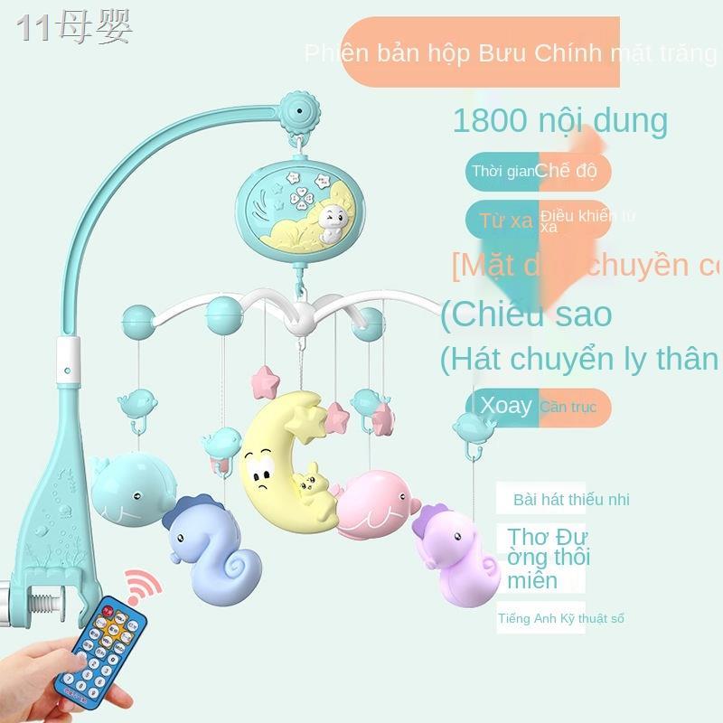 JChuông cũi trẻ sơ sinh dành cho nam và nữ đồ chơi trẻ em âm nhạc xoay câu đố lắc chuông chuông đầu giường