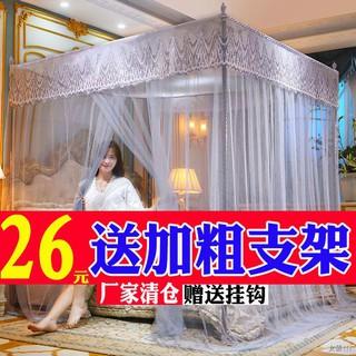 màn chống muỗi mới 1.8m giường đôi 1.5 dày mã hóa Princess style 1,2m sợi lều gia dụng đơn có ba cửa thumbnail