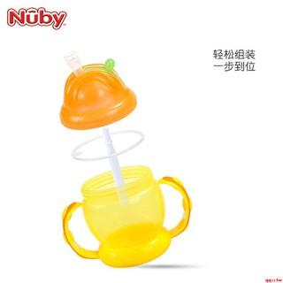 ly uống nước có ống hút cho bé