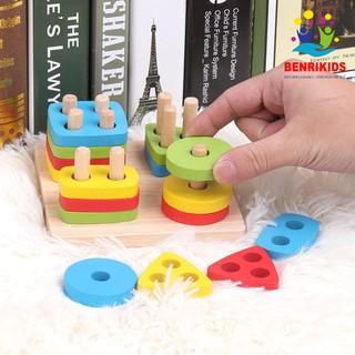 Đồ Chơi Giáo Cụ Montessori Bảng Chuỗi Thả Hình Khối Bằng Gỗ (Shape string)