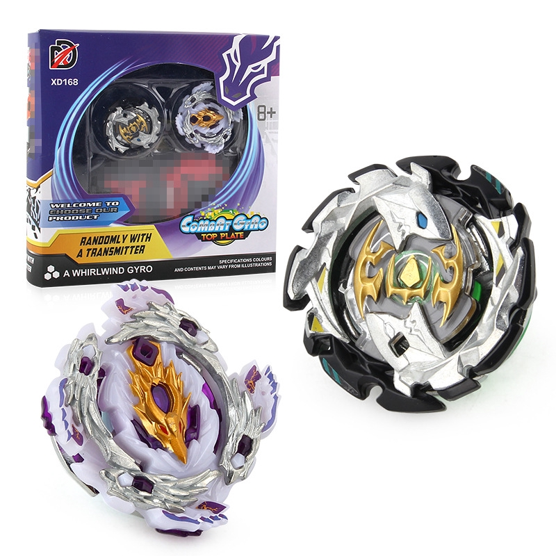 Gyroscopic Beyblade B106 B110 with Transmitter Set Kids Toys