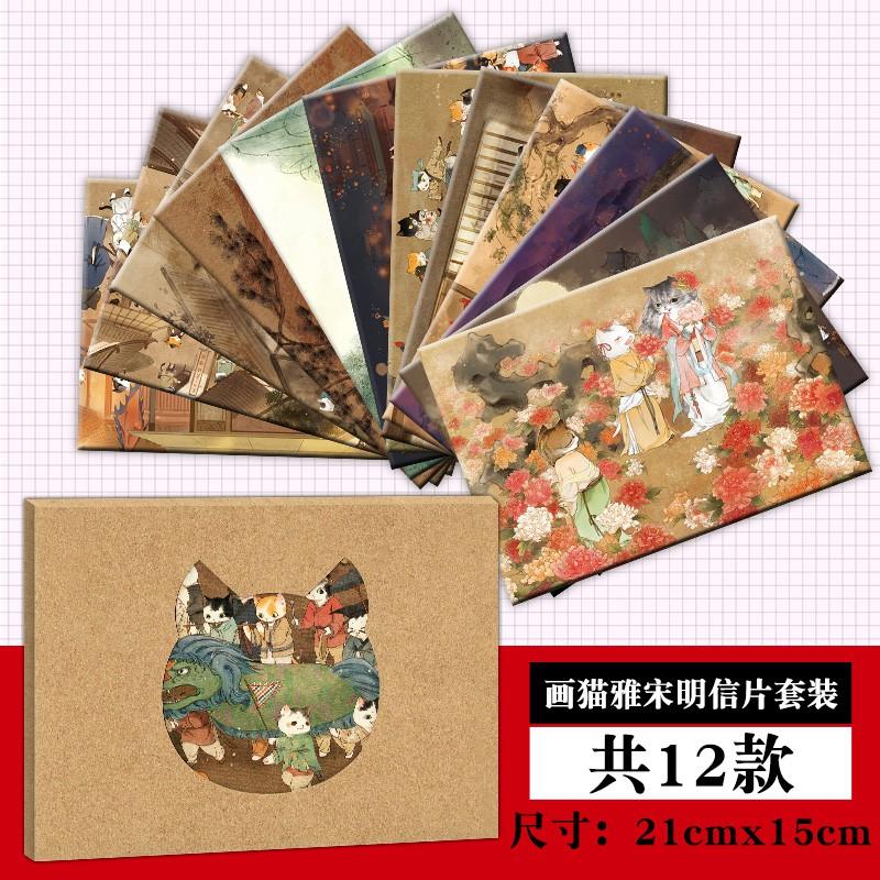 bộ 12 bưu thiếp hình mèo đáng yêu - 22803698 , 2741328704 , 322_2741328704 , 164400 , bo-12-buu-thiep-hinh-meo-dang-yeu-322_2741328704 , shopee.vn , bộ 12 bưu thiếp hình mèo đáng yêu