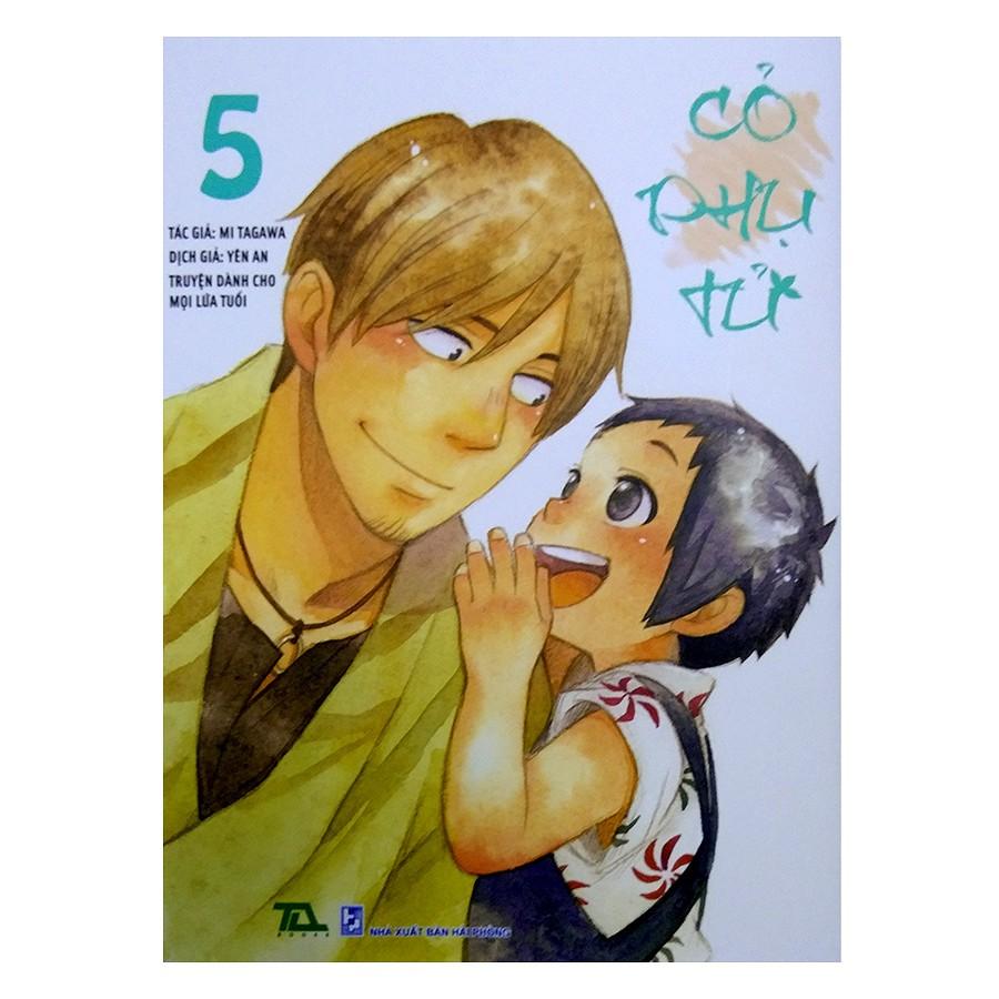 Sách - Truyện Tranh - Cỏ Phụ Tử (Tập 5 - Cập Nhật Liên Tục)