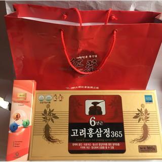 Cao hồng sâm 365 Hàn Quốc hộp 4 hũ 960g (tặng hộp dầu lạnh Omega3), cao sâm bồi bổ sức khỏe, PP Sâm yến Thái An thumbnail