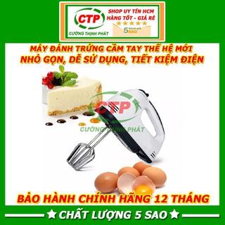 Máy đánh trứng cầm tay 7 tốc độ thumbnail