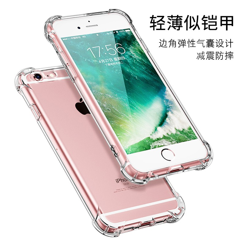 [pretect it]Red rice note4 following from cases silicone drop turnkey balloon transparent men and women