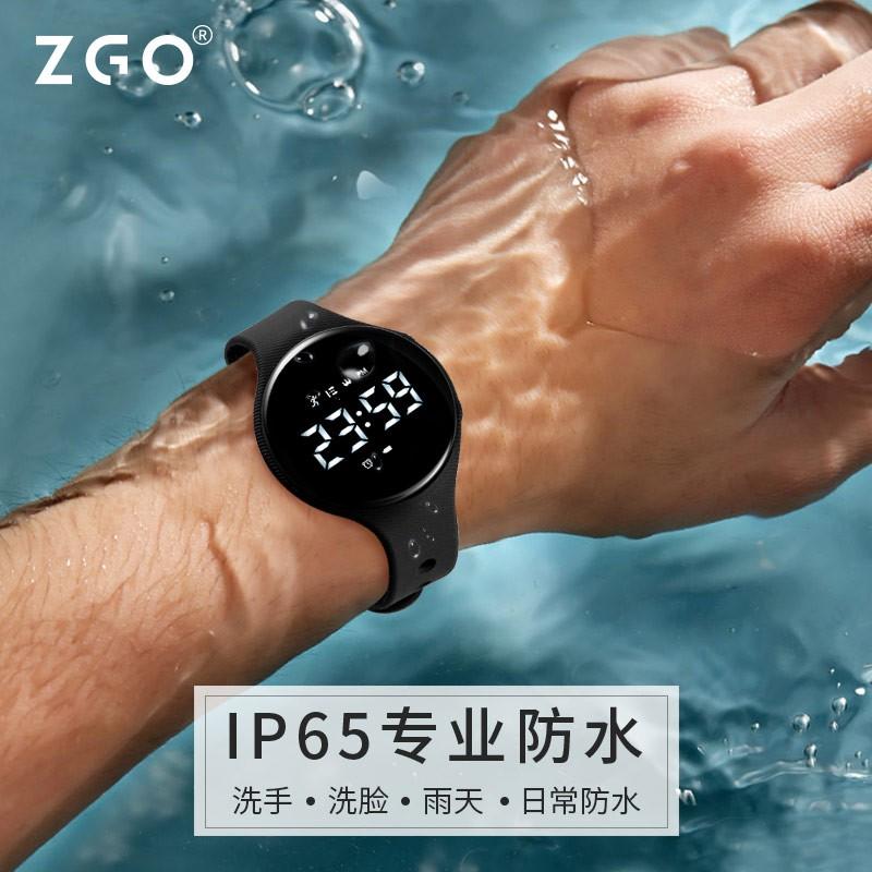 Đồng hồ đeo tay thông minh điện tử chống thấm nước cho nam/nữ