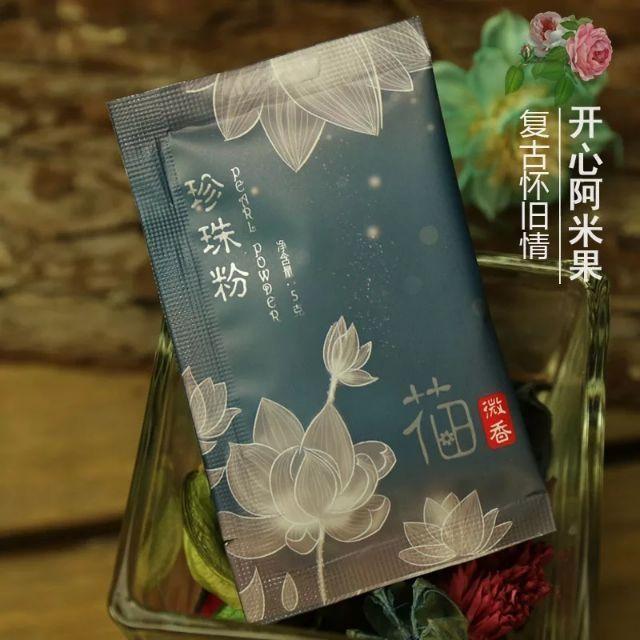 Mặt nạ bột ngọc trai Hoa Điền Vy Hương