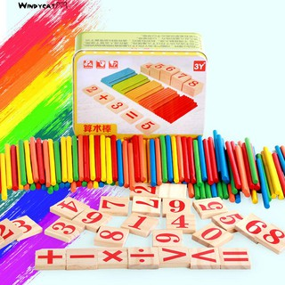 al Toy Baby Kids Math Arithmetic Rods Early Learning