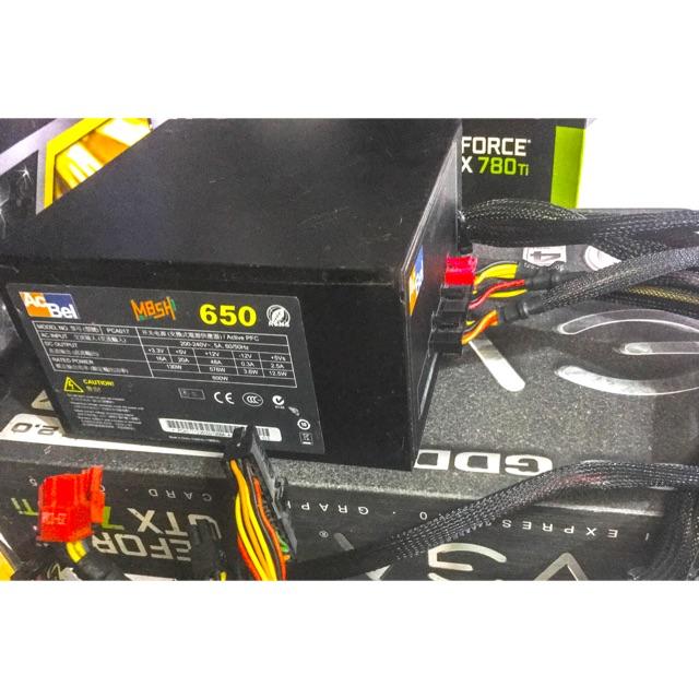 Nguồn máy tính ACBEL 650W ( modular)