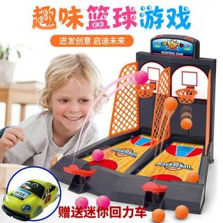 bộ đồ chơi bắn bóng mini cho bé