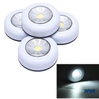 [ZPI] 1PC COB Motion Sensor LED Night Light Closet Bedroom Touch Control Wall Lamp SI