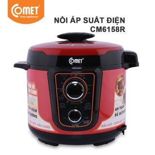 Nồi áp suất điện 5L COMET - CM6158 thumbnail