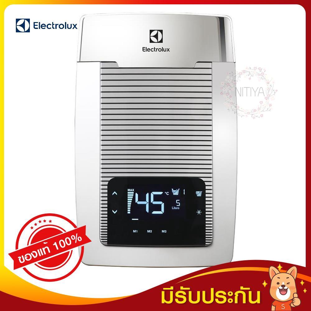 ELECTROLUX เครื่องทำน้ำอุ่น 4500W DIGITAL รุ่น EWE451TX1DCT (9124)