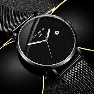 Đồng hồ nam ECONOMICXI cao cấp dây thép lụa đen chạy lịch ngày cao cấp - Thiết kế nam tính ECO79 (Full hộp)