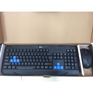 Combo phím chuột không dây chuyên game DELL M400