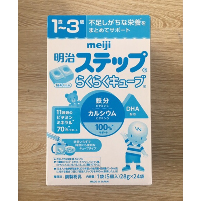 Sữa Meiji thanh 1-3 tuổi 24x27g - 3199953 , 524053763 , 322_524053763 , 540000 , Sua-Meiji-thanh-1-3-tuoi-24x27g-322_524053763 , shopee.vn , Sữa Meiji thanh 1-3 tuổi 24x27g