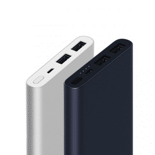 Pin Sạc Dự Phòng Xiaomi Gen 2S Version 2018 10000 mAh 2 Cổng USB Chính Hãng Digiworld phân phối